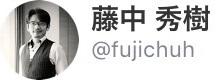 img_fujichuh